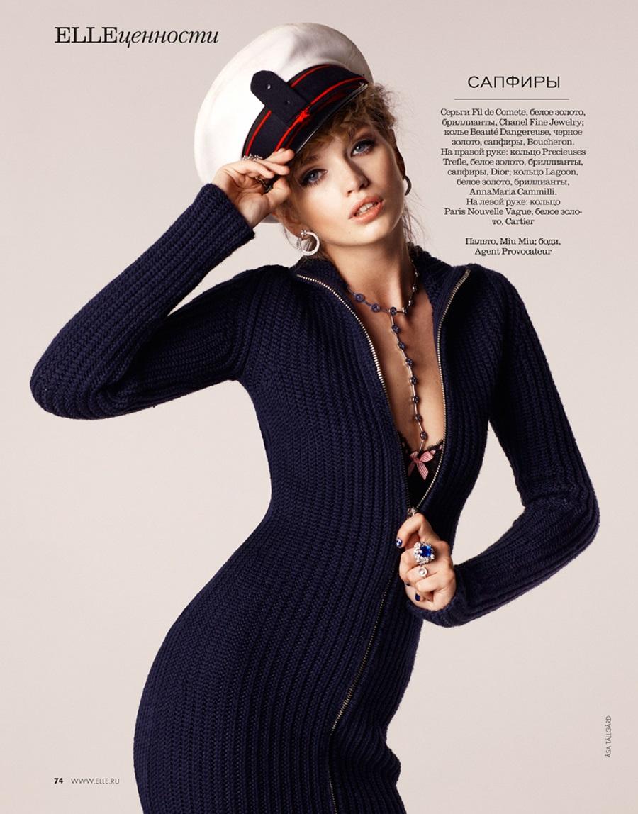 Estilo Navy em destaque no editorial da Elle Russia