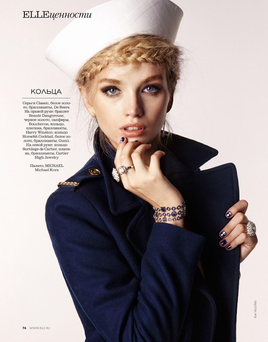 Estilo Navy em destaque no editorial da Elle Russia 3