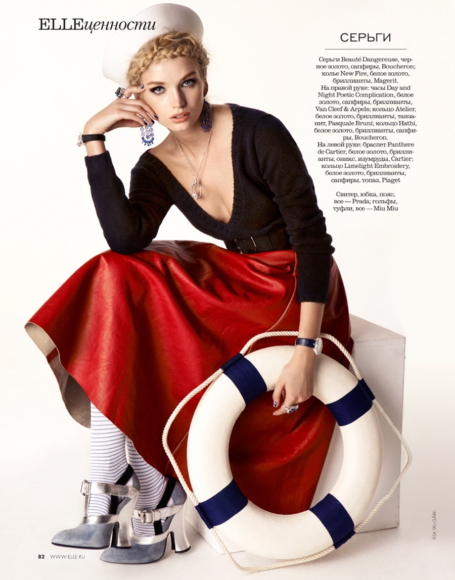 Estilo Navy em destaque no editorial da Elle Russia 5